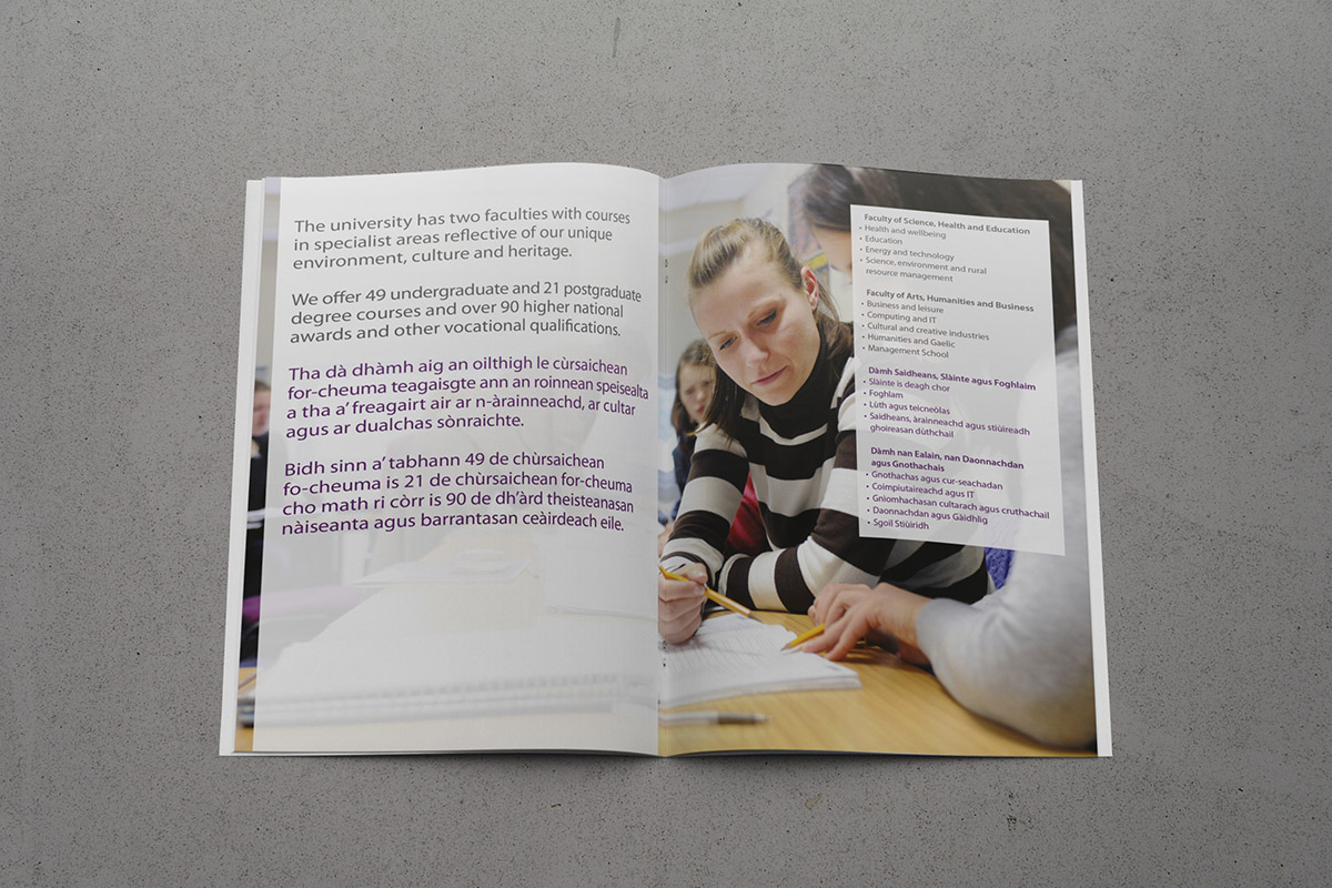 UHI Fact brochure 2014 spread3 lo res